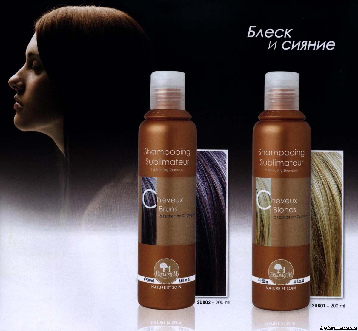 как выбрать шампунь для волос ПРОЦЕСС